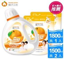 橘子工坊天然濃縮洗衣精(1800*1瓶+1500ml補充包*2)