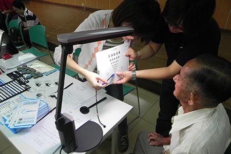 低視能服務評估圖片