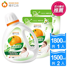 橘子工坊低敏親膚濃縮洗衣精(1800*1瓶+1500ml補充包*2)