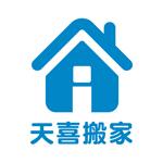 天喜台北搬家公司logo
