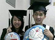 大學生畢業