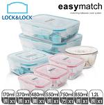 EASY MATCH PP保鮮盒7件彩盒組