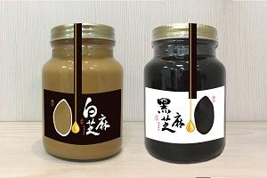 新店工坊-黑白珠麻雙醬2入組