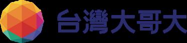 台灣大哥大LOGO