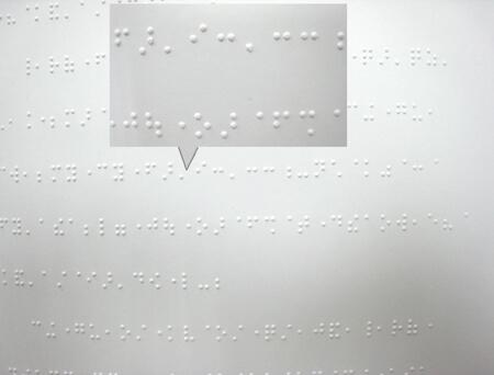 純點字文件圖